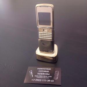 8800sirocco.gold_apple-service93.ru_rphones_