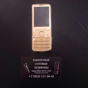 6700.gold_apple-service93.ru_rphones_