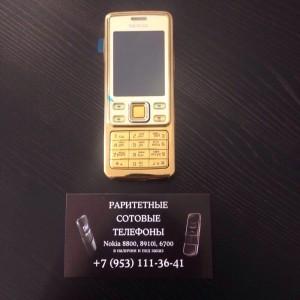 N63.gold_apple-service93.ru_rphones_