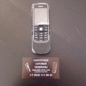 N8600.black2_apple-service93.ru_rphones_
